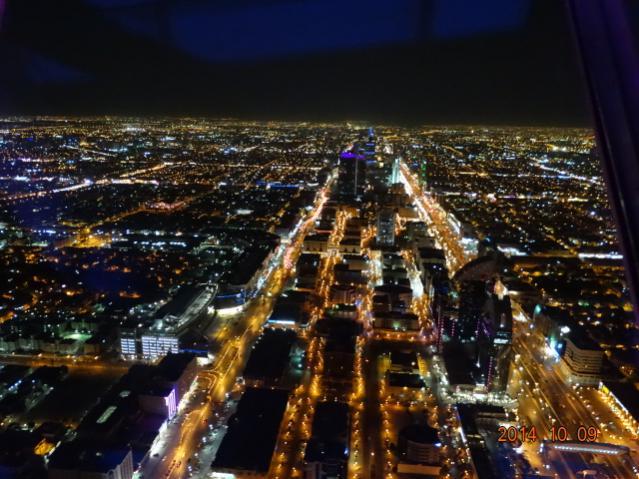 برج المملكة 399897 المسافرون العرب