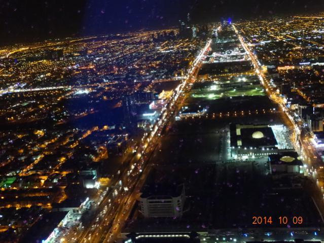 برج المملكة 399898 المسافرون العرب