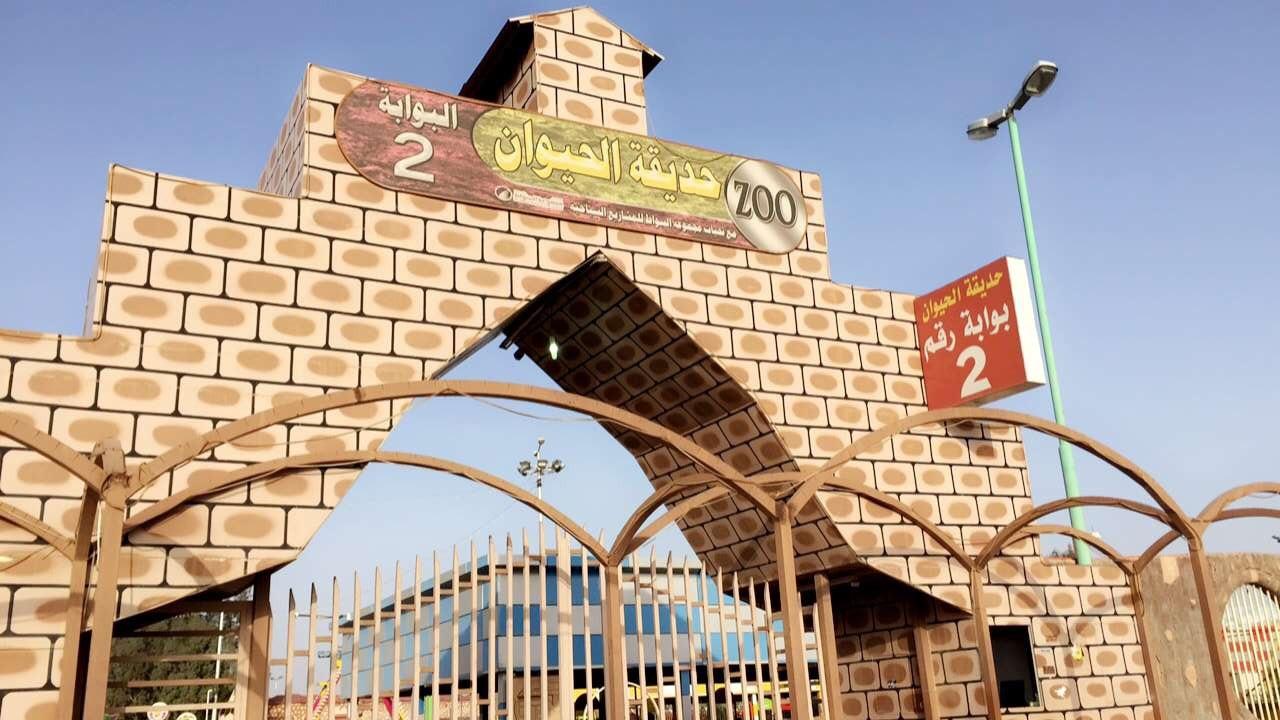 عروس المصائف الطائف 399934 المسافرون العرب