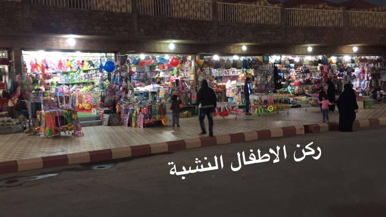 عروس المصائف الطائف 399951 المسافرون العرب