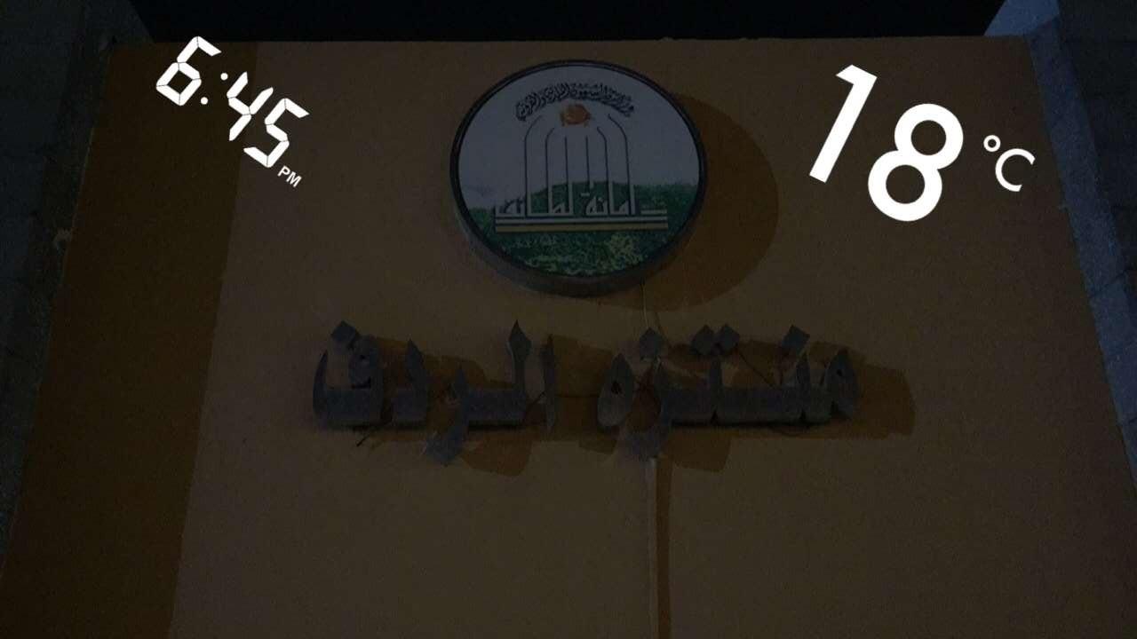 عروس المصائف الطائف 399955 المسافرون العرب