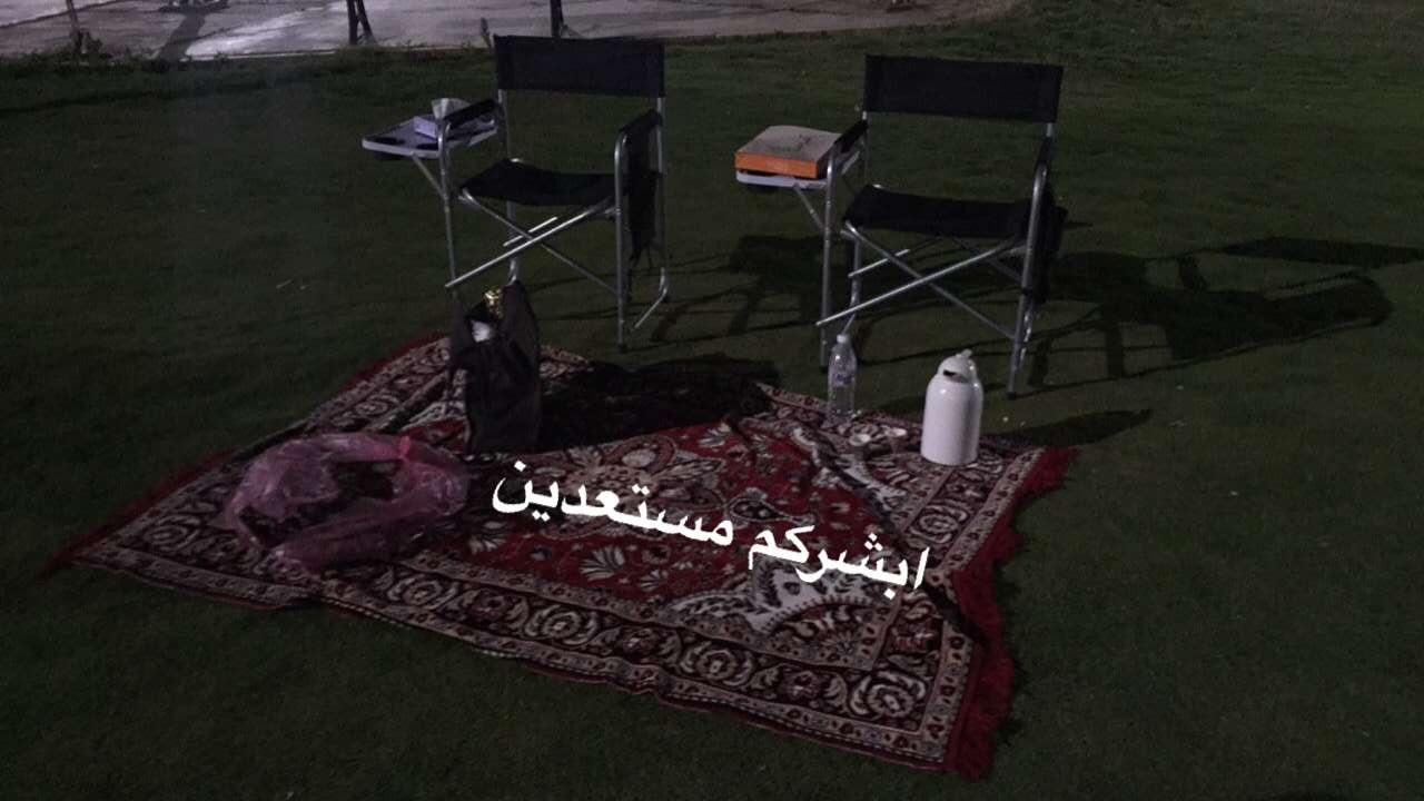 عروس المصائف الطائف 399967 المسافرون العرب
