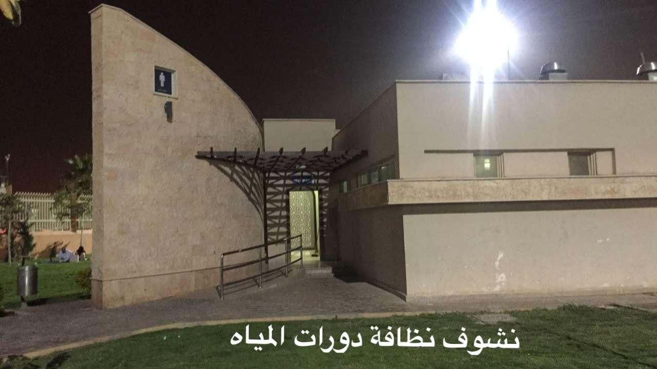 عروس المصائف الطائف 399969 المسافرون العرب