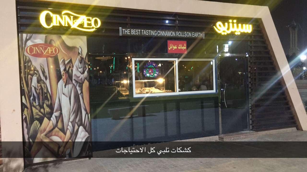 عروس المصائف الطائف 399973 المسافرون العرب