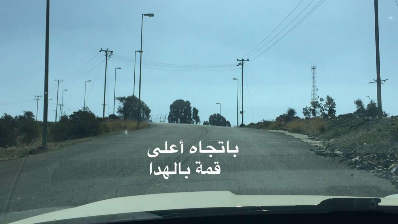 عروس المصائف الطائف 399985 المسافرون العرب