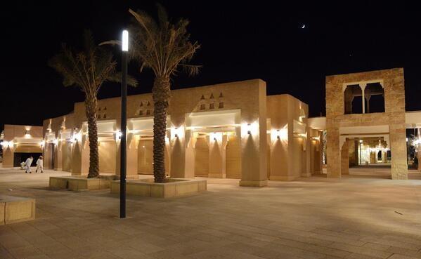 مشروع تطوير البجيري 408346 المسافرون العرب