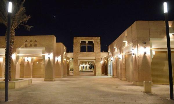 مشروع تطوير البجيري 408348 المسافرون العرب
