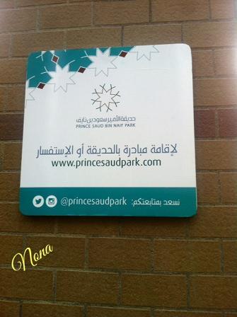 تقرير مميز عن مهرجان مذاق 408351 المسافرون العرب