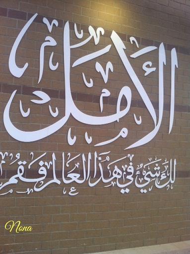 تقرير مميز عن مهرجان مذاق 408352 المسافرون العرب