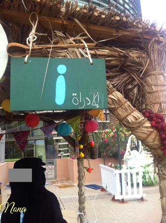 تقرير مميز عن مهرجان مذاق 408354 المسافرون العرب