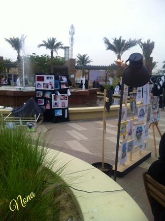 تقرير مميز عن مهرجان مذاق 408368 المسافرون العرب