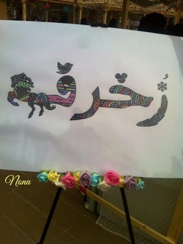 تقرير مميز عن مهرجان مذاق 408389 المسافرون العرب