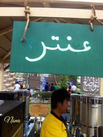 تقرير مميز عن مهرجان مذاق 408412 المسافرون العرب