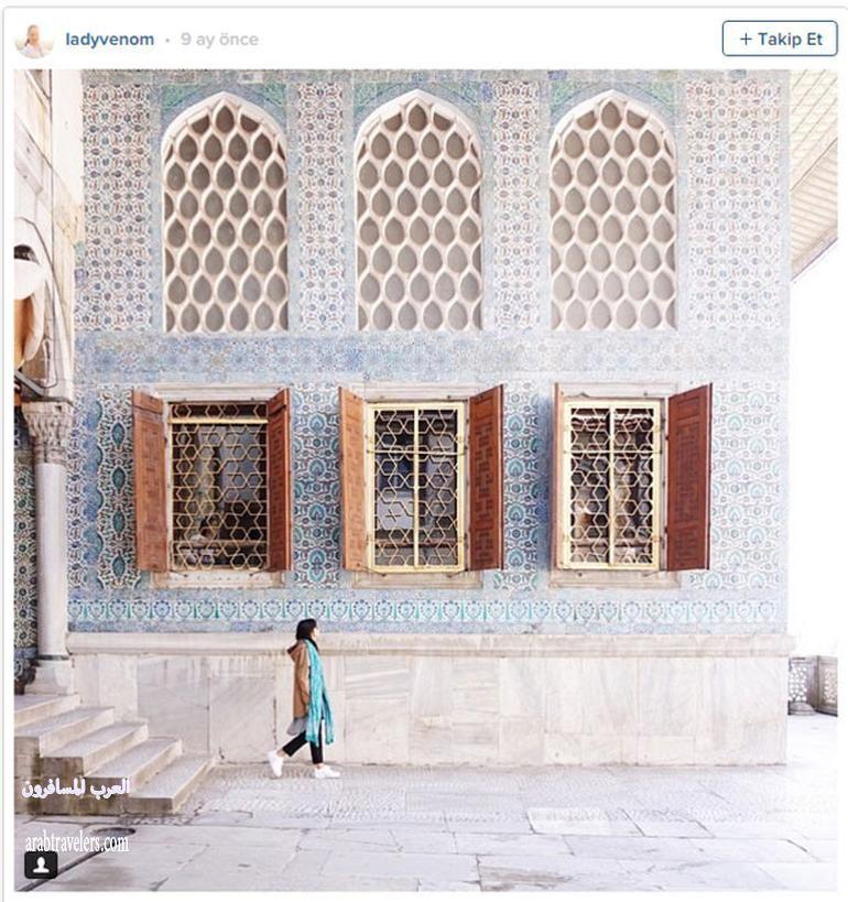 مدينة إسطنبول اجمل مدن العالم 411030 المسافرون العرب