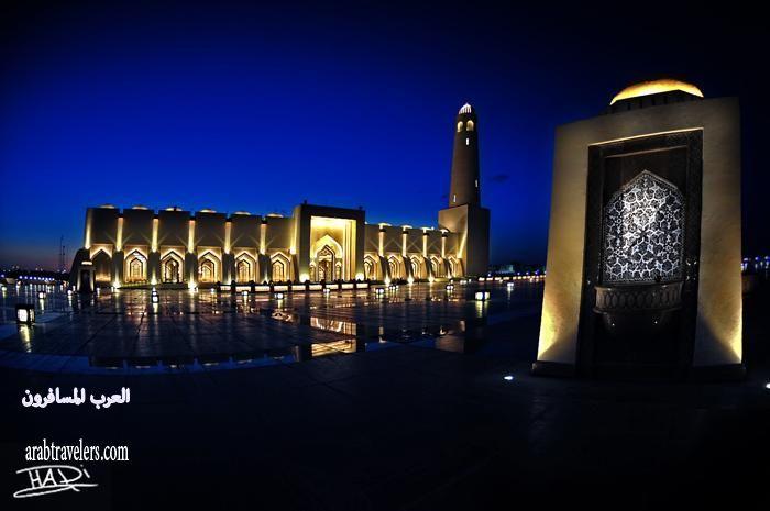 افتتاح مسجد الإمام محمد بن عبد الوهاب بـ قطر .. 411044 المسافرون العرب