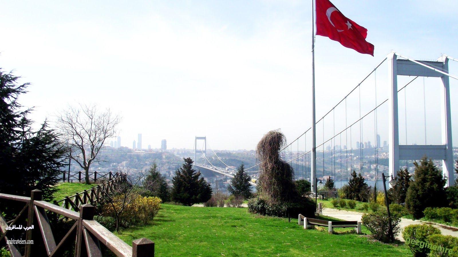 411072 المسافرون العرب اجمل صور حدائق تركيا