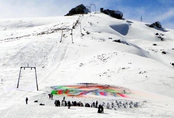 411122 المسافرون العرب منتجع مركز التزلج ساكلي كنت