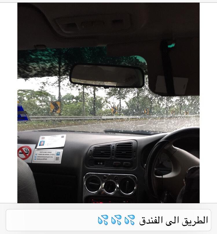 arabtrvl1457819666181.jpg