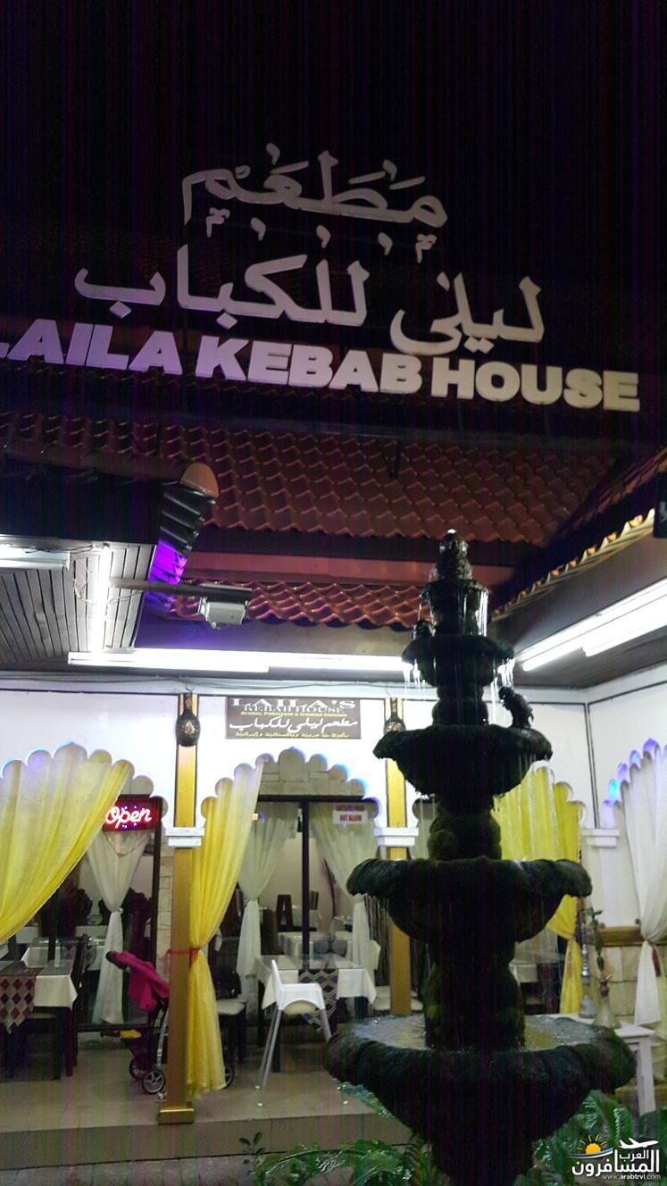 446149 المسافرون العرب صفة الجمال المطلق ماليزيا