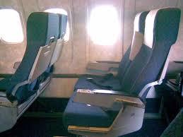 450187 المسافرون العرب طيران برجايا