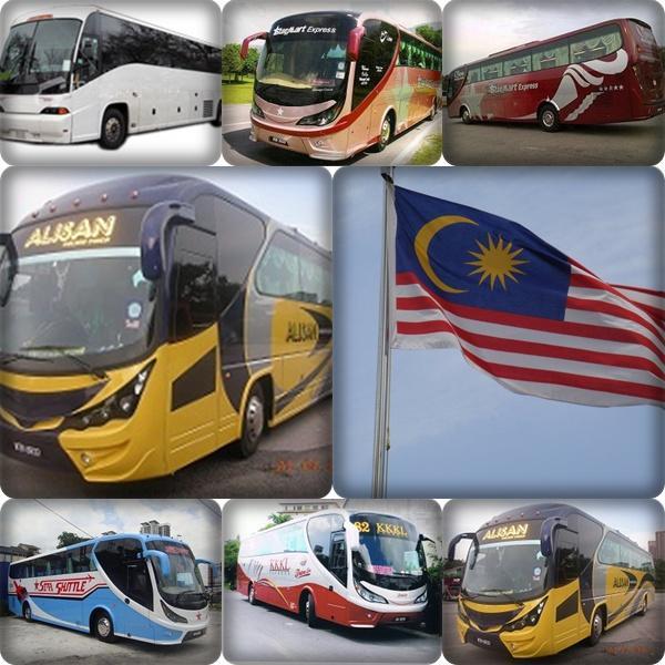 450189 المسافرون العرب طريقة حجز الباصات عبرالنت