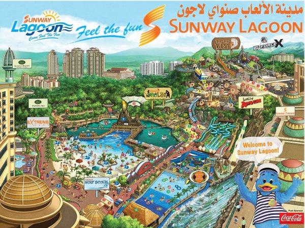 454057 المسافرون العرب منتزهات - حدائق ماليزيا