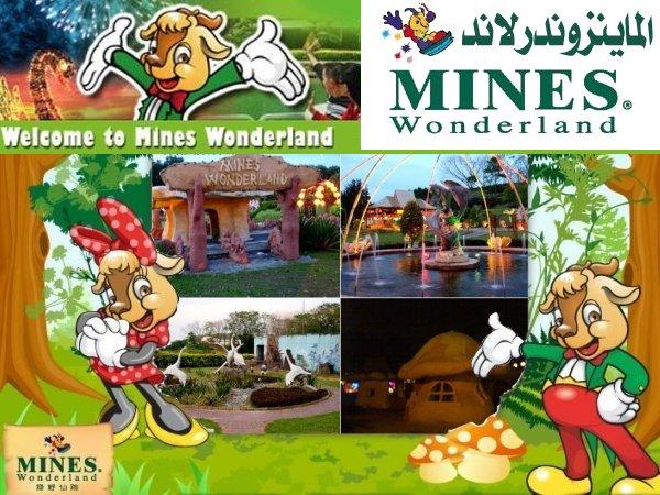 454058 المسافرون العرب منتزهات - حدائق ماليزيا