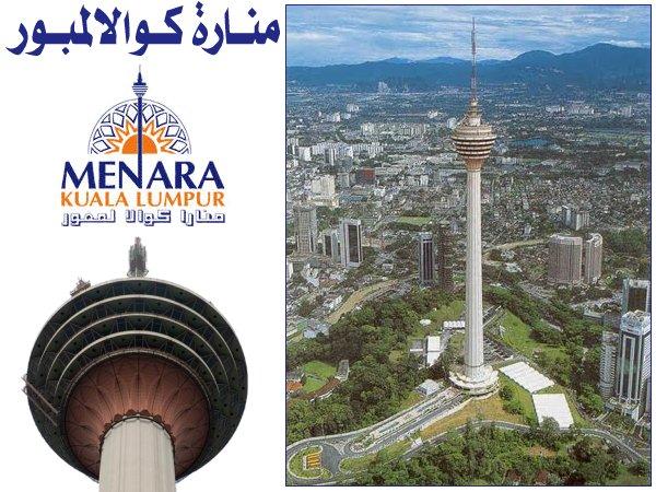454065 المسافرون العرب منتزهات - حدائق ماليزيا