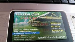 454218 المسافرون العرب مطعم تايلاندى للمأكولات البحريه