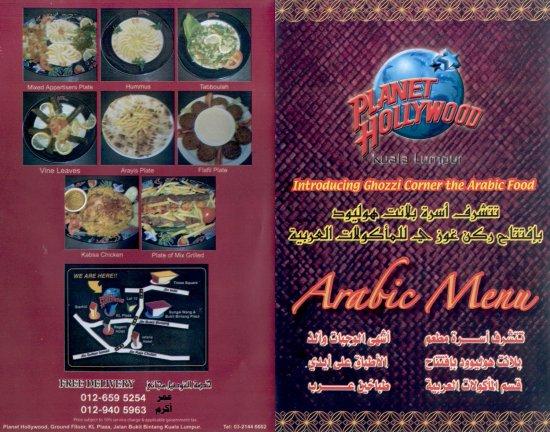 454326 المسافرون العرب مطاعم ماليزيا malaysia restaurant