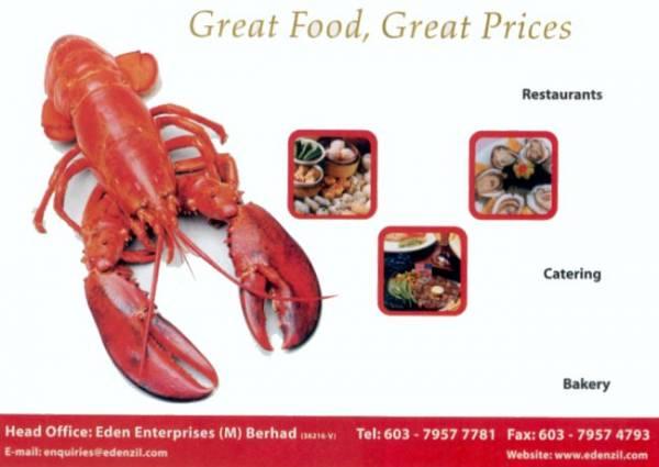 454336 المسافرون العرب مطاعم ماليزيا malaysia restaurant
