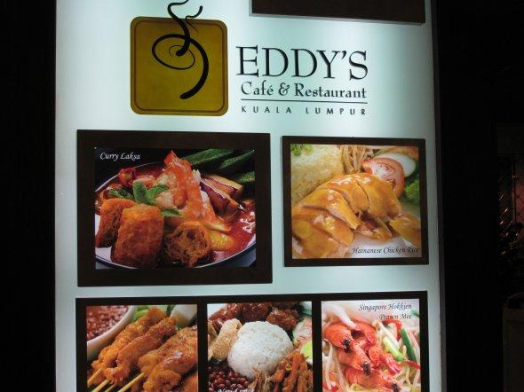 454337 المسافرون العرب مطاعم ماليزيا malaysia restaurant