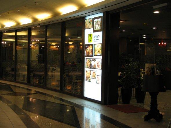 454338 المسافرون العرب مطاعم ماليزيا malaysia restaurant
