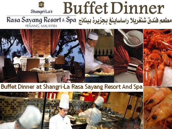 454339 المسافرون العرب مطاعم ماليزيا malaysia restaurant