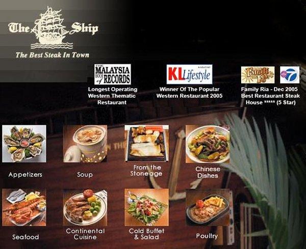 454344 المسافرون العرب مطاعم ماليزيا malaysia restaurant