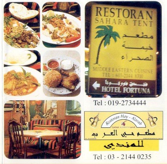 454348 المسافرون العرب مطاعم ماليزيا malaysia restaurant