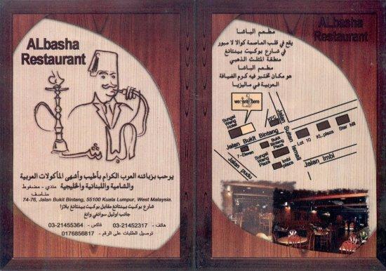 454352 المسافرون العرب مطاعم ماليزيا malaysia restaurant