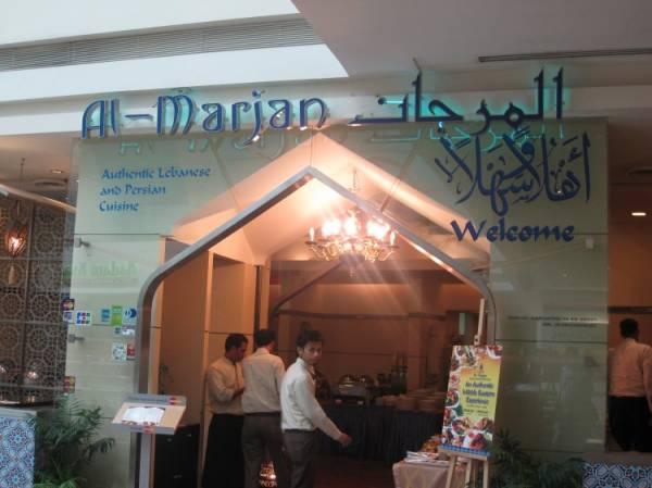 454359 المسافرون العرب مطاعم ماليزيا malaysia restaurant