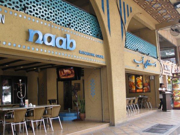 454362 المسافرون العرب مطاعم ماليزيا malaysia restaurant