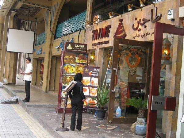 454366 المسافرون العرب مطاعم ماليزيا malaysia restaurant