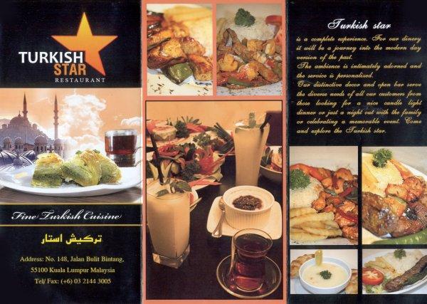 454369 المسافرون العرب مطاعم ماليزيا malaysia restaurant
