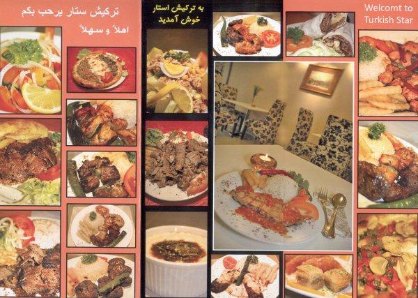 454370 المسافرون العرب مطاعم ماليزيا malaysia restaurant