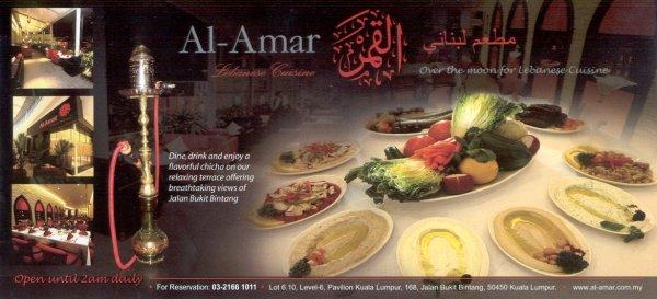 454371 المسافرون العرب مطاعم ماليزيا malaysia restaurant