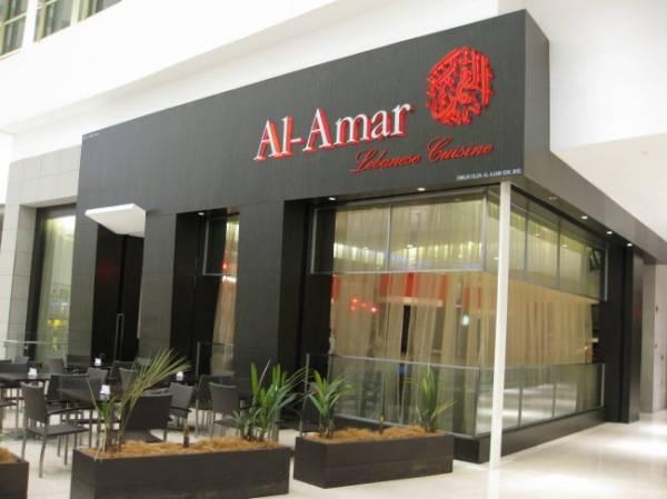 454372 المسافرون العرب مطاعم ماليزيا malaysia restaurant
