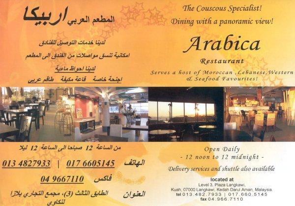 454376 المسافرون العرب مطاعم ماليزيا malaysia restaurant