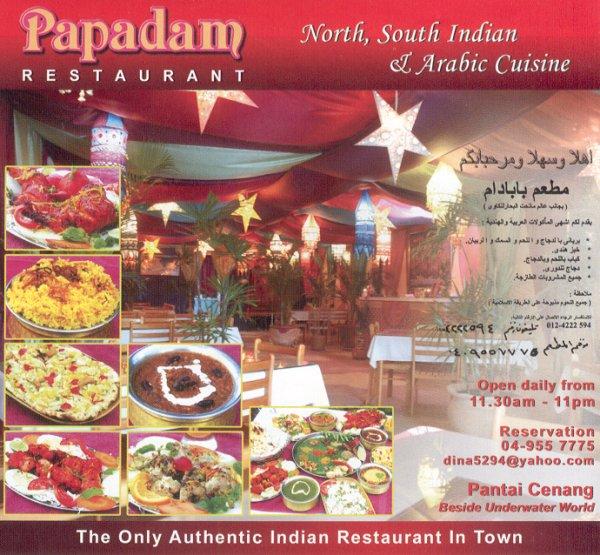 454378 المسافرون العرب مطاعم ماليزيا malaysia restaurant