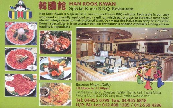454381 المسافرون العرب مطاعم ماليزيا malaysia restaurant