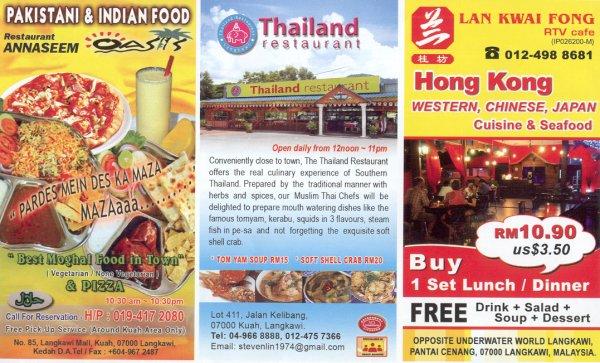 454383 المسافرون العرب مطاعم ماليزيا malaysia restaurant