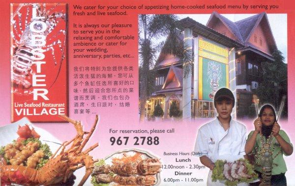 454384 المسافرون العرب مطاعم ماليزيا malaysia restaurant