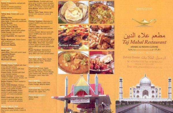 454385 المسافرون العرب مطاعم ماليزيا malaysia restaurant